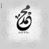 Prophet mohamed by noorsalah