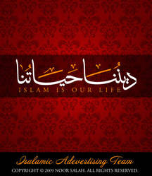 Islam is our life Team by noorsalah