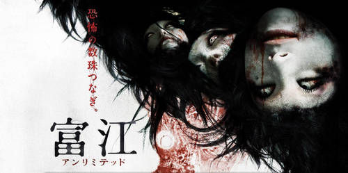 Tomie Unlimited by GauLpH