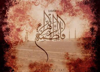 1430-hazrat zahra-01 by emad01