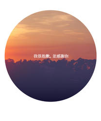 China II (rip) by Hidden-target