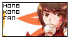 Hong Kong Stamp~ by SweetlyCanada