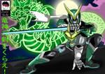 Genji Dragonblade Unleashed (Overwatch) by Boy-Wonder-Arts