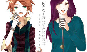 Song Collab: Dae + Rei by aeriim