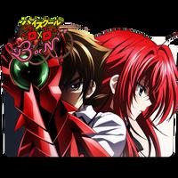High School DxD Born Folder Icon V3 _ by KiritoALG by KiritoALG