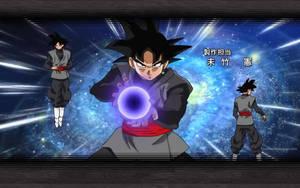 Black Goku Wallpaper by CatCamellia