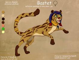 Bastet - Egyptian Cheetah [Gift] by Nala15