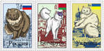 Nekotalia stamps - Russian siblings by The-Manticore