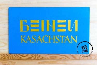 No 15 - Kazakhstan by SolvayDrake