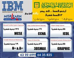 Misr Learn2 by samnam