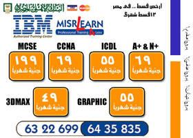Misr Learn3 by samnam