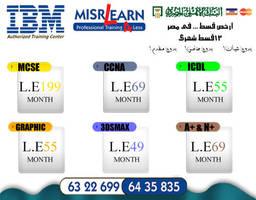 Misr Learn4 by samnam