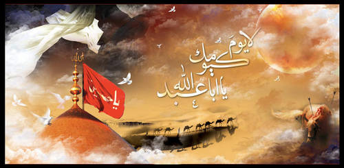 karbala_ashoora by designsofakhter