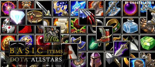 DotA Items Basic by ghoststalkerarm