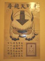 Lost Appa Poster by sockaichan
