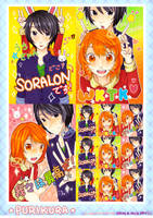 SoraLon's Purikura. by CLassicNightmare