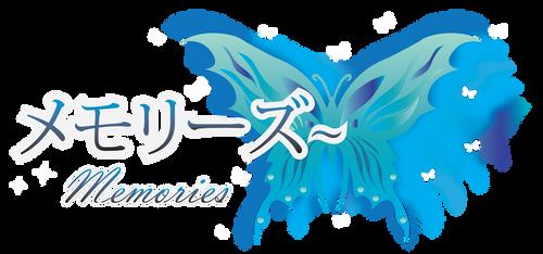 Memories~ Logo by CottonBlueVN