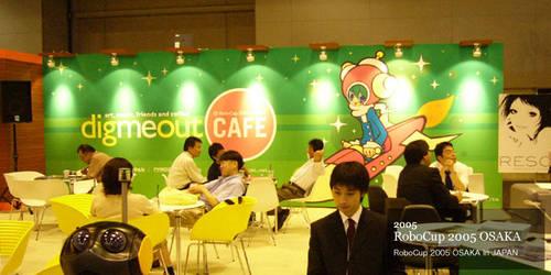 Cafe by madoka07