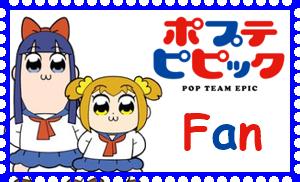 Pop Team Epic Fan Stamp by SailorTrekkie92