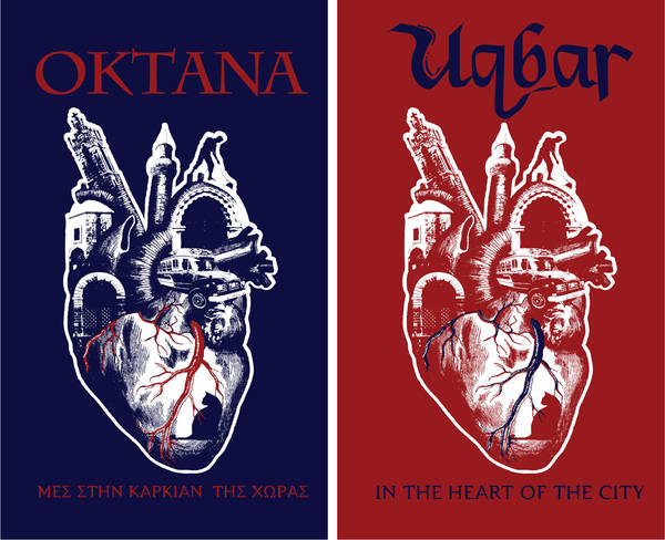 Blue Heart Prints on TShirts by Deathanee