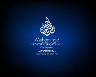 Muhammed Our Prophete by Creamania