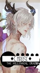 Chruse avatar by SadakoY