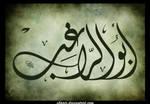 Abu Arragheb name by shoair