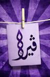 VERA gift 2 by shoair