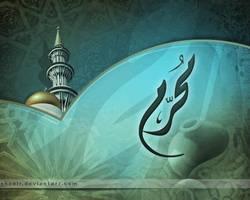 Moharram month by shoair