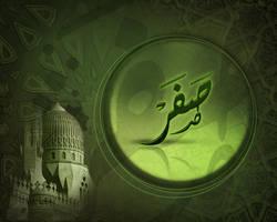 Safar Month calligraphy by shoair