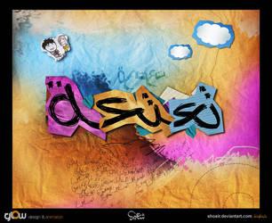 Ta3ta3a logo by shoair