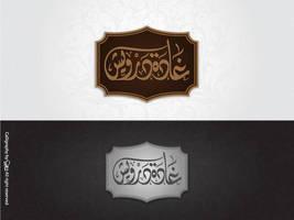Ghada name by shoair