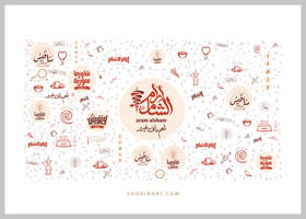 Arabic Illustration by shoair