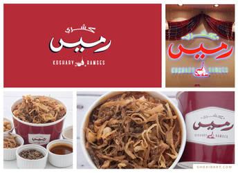 Koshary Ramsees logo - KSA by shoair