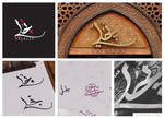 Tajally jewellery logo by shoair