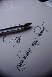 Chithi by iMehnaz