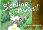 Die kleine Maus,Titelblatt by Sheevee