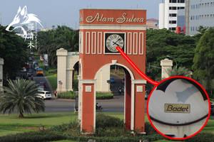 Alam Sutera Serpong Boulevard Km#8 by sobrydo