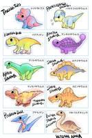BABY DINOSAURS by HitoshiAriga