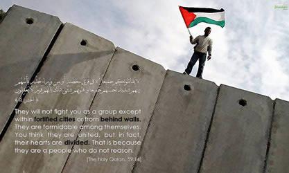 Israeli wall in Quran by zhrza