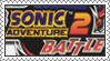 Sonic Adventure 2: Battle Stamp by LoveAnimeAndCartoons
