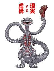 Godzilla 2016 by ikura-maru