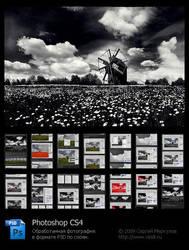 Digital photo processing by Merkulov