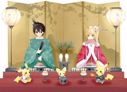 Hinamatsuri Set Special Edition by chyndea