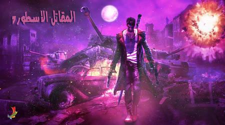 The Legend Man by qhtan