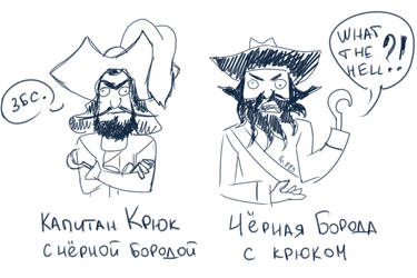 Captain Hook and Blackbeard by YotsukiCrashTaylor