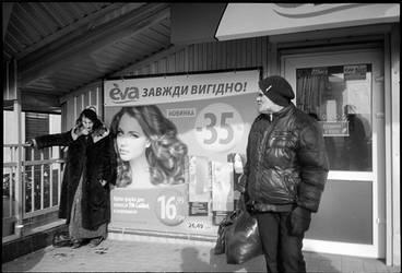 Eva by gndrfck