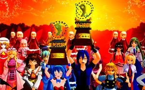 Double Award by RaikuHoshigami