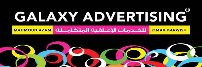 galaxy advertising by MahmoudAzam
