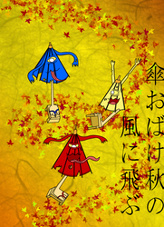 Kasa Obake in the wind by Christopia1984